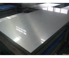 Lamina de aluminio