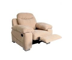 Reclinables sillon de descanso sillones confortables