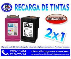 PROMOCION DE RECARGA DE TINTAS 2X1