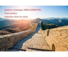 Traductor chino español en Beijing, mutianyu muralla china