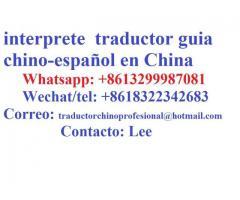 Guia Interprete Traductor chino en Zhejiang