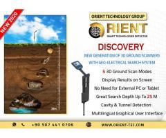 Detector de metales Discovery: la última tecnología en detección de oro