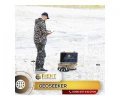 Detector profesional de agua subterránea GeoSeeker